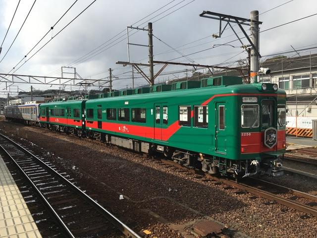 77E8D7F2-E12B-439F-8196-BF449FE110DF.jpeg